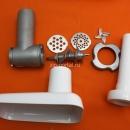 Комплектующие для мясорубки Moulinex MS-0A13351