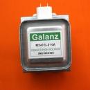 Магнетрон для микроволновки Galanz M24FB-210A 900 W