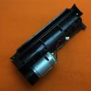 Двигатель (мотор) для робота пылесоса Rowenta RS-2230001043
