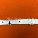 Линейка подсветки для телевизора Samsung (D4GE-320DC0-R3)