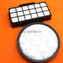 Комплект фильров для пылесоса Tefal ZR006001