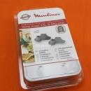 Комплект лопаток (тестомешалок) для хлебопечки Moulinex XA900110