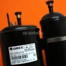 Компрессор для сплит-системы GREE QXA-A096ZE130