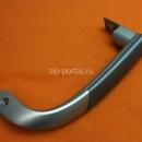 Ручка (нижняя) для холодильника Beko 4326391500
