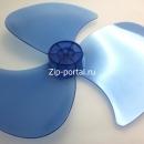 Крыльчатка для вентиляторов Rowenta,Tefal CS-00000534