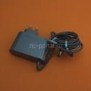 Зарядное устройство для пылесоса Dyson (967813-003)