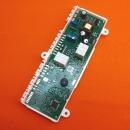 Модуль для холодильника Bosch (00752130)