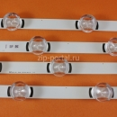 LED планки (светодиодные планки подсветки) LG (AGF78400501)