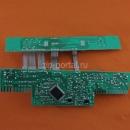 Модуль управления для холодильника Ariston (C00256539)