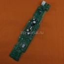 Модуль управления для холодильника Indesit (C00293259)