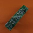 Модуль управления варочной поверхности Candy (42822753)